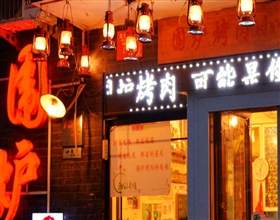 [Evening Tour] Beijing Yummy Food Safari (VIP Small Group, no-shopping)