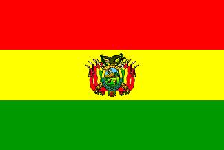 玻利维亚签证