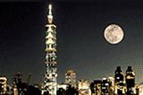 中国台湾签证