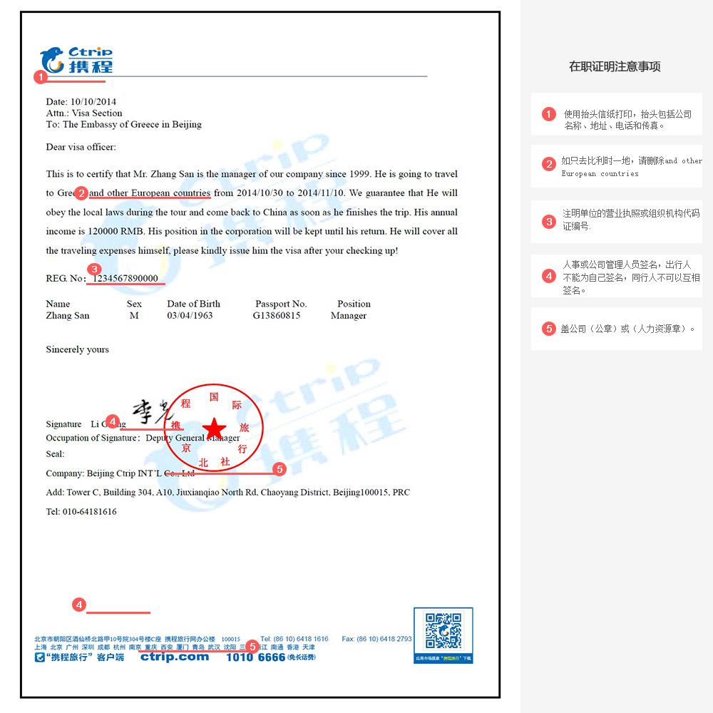 招商银行在职证明_hsbc visa signature-招行visa signature_48 wyndham street_广发visasignature卡_visa ...